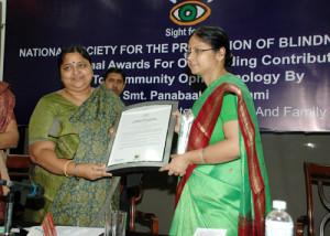 award-img-7
