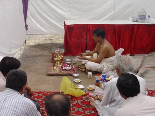 bhumi-1
